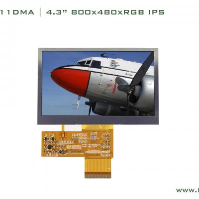 ET043011DMA-A2